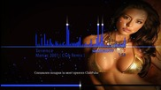 Terence - Maniac 2001 ( Club Remix )