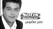 * New * Sotis Volanis - Moraki mou