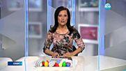 Спортни Новини (01.05.2016 - централна емисия)
