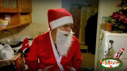 Делисия - Коледа