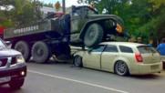 Невероятни автомобилни случки