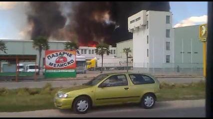 Пожар до Пловдив