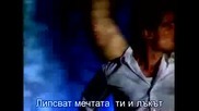 Dimitris Mitropanos - S anazito sth saloniki Bulgarian subs