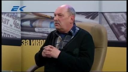 Диагноза с Георги Ифандиев 18 02 2015 - 360p