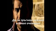 Достойнство - Танос Петрелис (превод)
