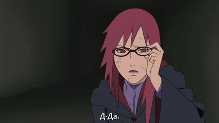 Naruto shippuuden 204 bg subs Високо качество