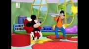 Клуб Мики Маус - Изненада за мини Бг Аудио hq