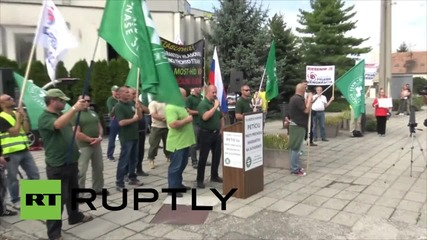 Slovakia: Far-right protests Slovakia's refugee policy in Gabcikovo
