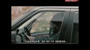 Роден да възкреси ада (2010) бг субтитри ( Високо Качество ) Част 5 Филм