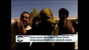 Продължават бунтовете в Либия, докато международната общност обмисля намеса