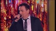 Dragan Kojic Keba - 2014 - Bregidi dzanum (tv Grand 29.05.2014) (hq) (bg sub)