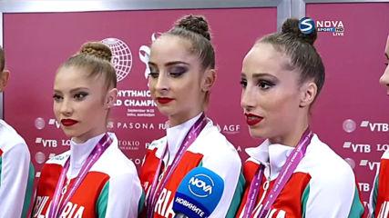 Ансамбълът на България след бронза от световното по художествена гимнастика