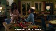 Любовни авантюри сезон 2 епизод 5 + бг субтитри