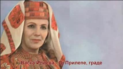Васка Илиева - Ој, Прилепе, граде