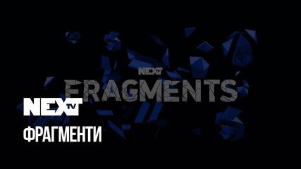 NEXTTV 039: Фрагменти