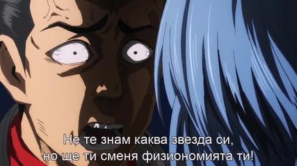 Уанпънч-мен Сезон 1 Епизод 12 (2015)