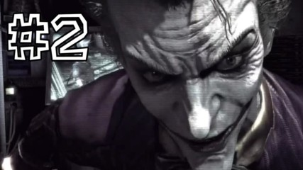 Batman Return To Arkham Asylum Епизод 02