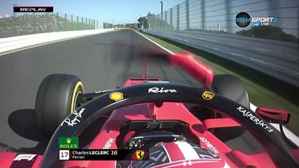 Как се представи Ферари в Гран При на Япония?