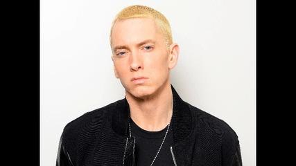 Песни на Eminem, които не са излязли