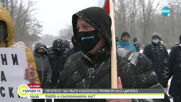 Жители на Приморско и Царево на протест заради път
