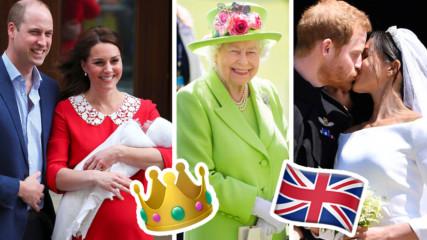 Сватби, бебета, годежи: Какво се случи в кралските семейства през 2018-а?
