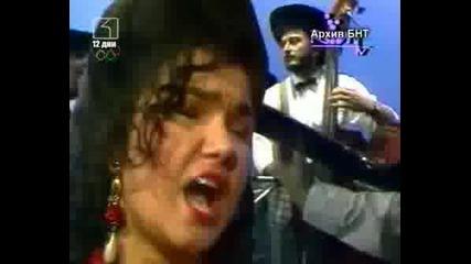 1991г. - Слави и Кукувците - Ку - Ку
