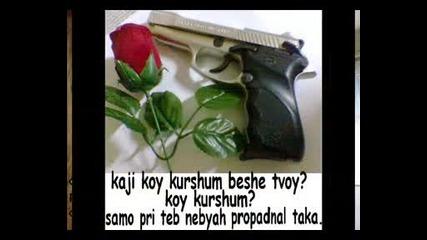 G11 - Dead Love Varna - Conevo