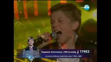 Александър Танев (песен на български език) - Големите надежди финал - 04.06.2014 г.