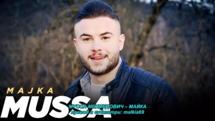 Mussa Mehmedovic - 2021 - Majka (hq) (bg sub)