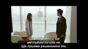 Lie To Me/излъжи ме Еп. 3 част 3