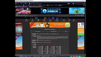 Как се слага аватар в Zamunda.net