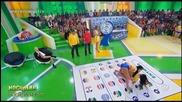 Забавно предаване с надарени бразилки
