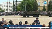 Мащабен военен парад в София за Деня на армията