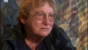 Дъщерята на Клио, 2006 г.