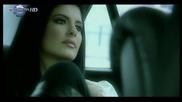 Анелия - Намерих те, 2005