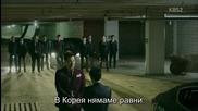 Бг субс! Healer / Лечителят (2014-2015) Епизод 3 Част 2/2