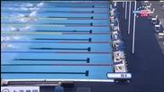 Инге Декер Холандия спечели финала на 50 метра бътерфлай в Шанхай