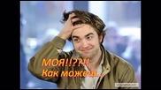 After Twilight Saga:7months;;[приятел в нужда се познава...] - 13ep;2so