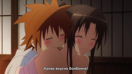 To Love-ru Trouble - Darkness 2nd - 08 Bg Sub ( Бг Превод )