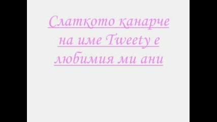 Tweety