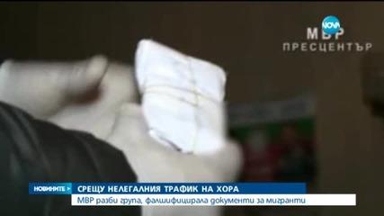 Петима в ареста, осигурявали фалшиви документи на мигранти