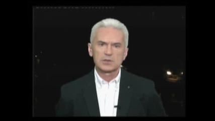 Обръщение на лидера на Пп Атака Волен Сидеров