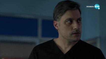 Откраднат живот - Епизод 15, Сезон 9