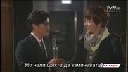 Бг субс! Flower Boy Next Door / Моят красив съсед (2013) Епизод 12 Част 3/3