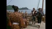 Шогун (1980): Филм Първи, Част 5