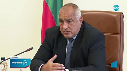 Борисов: НАТО изрази солидарност с България по повод дестабилизиращите действия на Русия