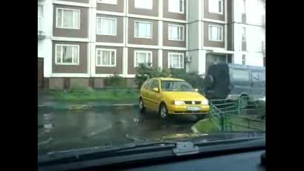Жена Иска Да Паркира...