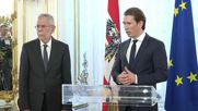 Austria: 'Spying on neighbour and partner is unacceptable' - Chancellor Kurz