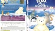 Малката полярна мечка 2001 (синхронен екип, дублаж на Доли медия студио HBO, 2016 г.) (запис)