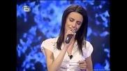 Music Idol 2 - Малък концерт жени - 10.03.08 - Мария Илиева (супер качество)